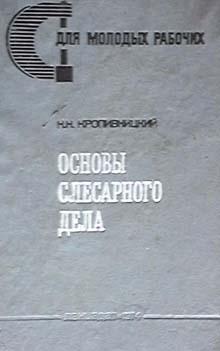 Тетрадь посадки рабочая решебник багдасарова допуски, автор измерения технические