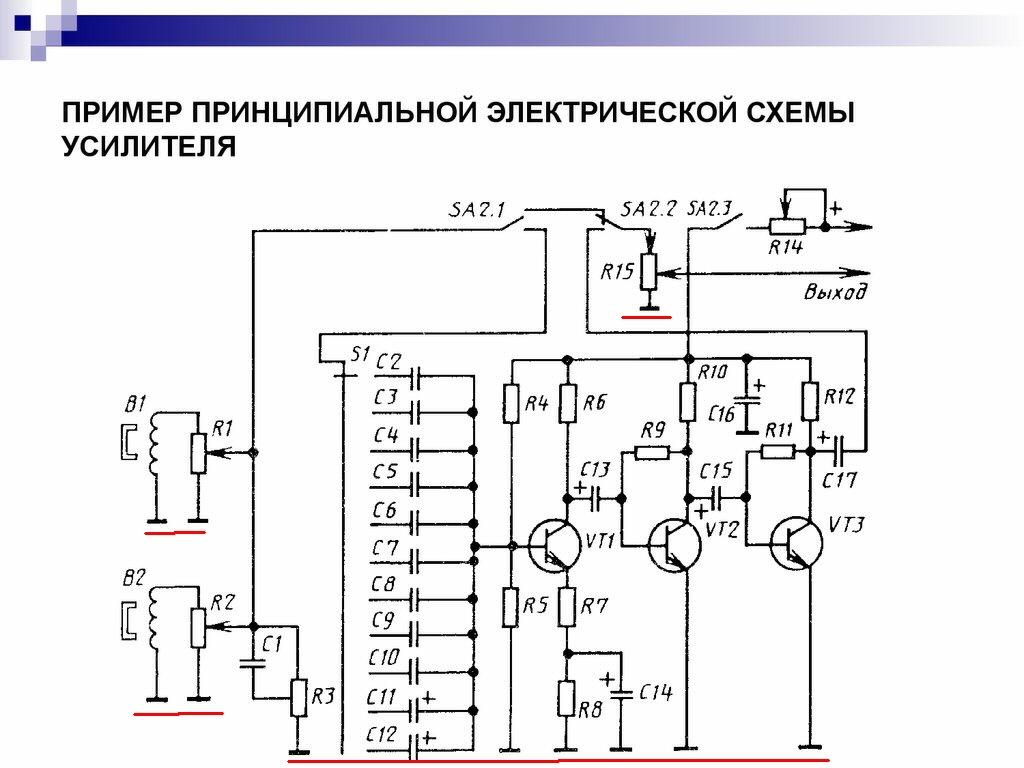 электрическая схема подключения прицеп